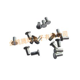 铝半空心铆钉1.32×2.5